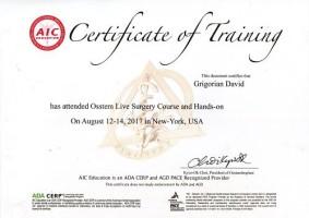 Сертификат Дента