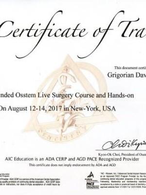 Свидетельство об обучение AIC Education