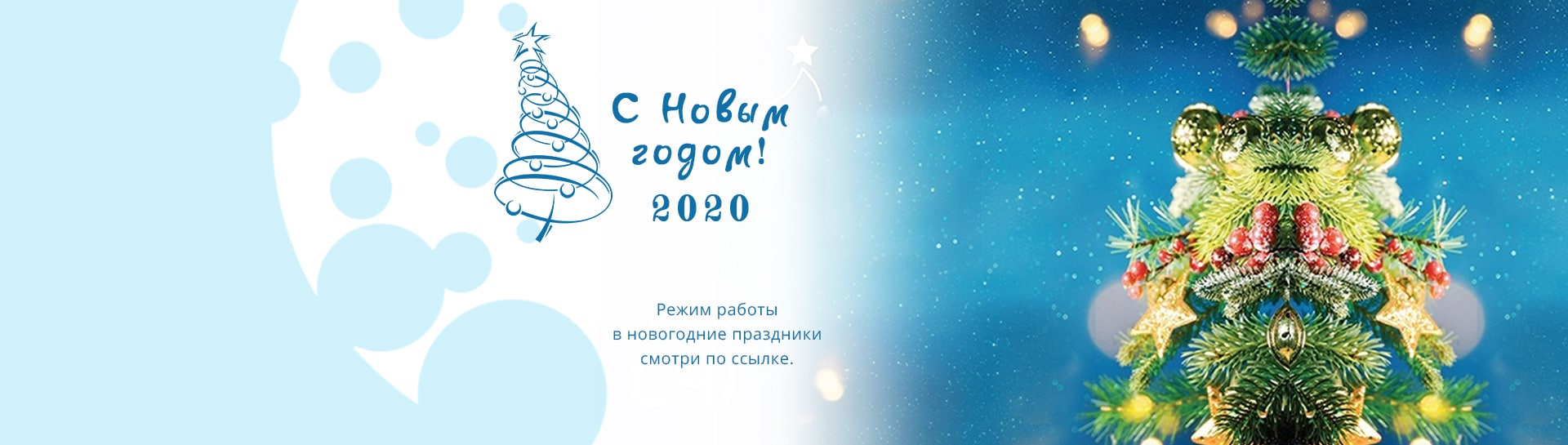 https://denta-maryino.ru/wp-content/uploads/Banner-dlya-sajta-4.jpg 1x, https://denta-maryino.ru/wp-content/cache/thumb/bc/3f6c08ec605afbc_1320x545.jpg 1320w