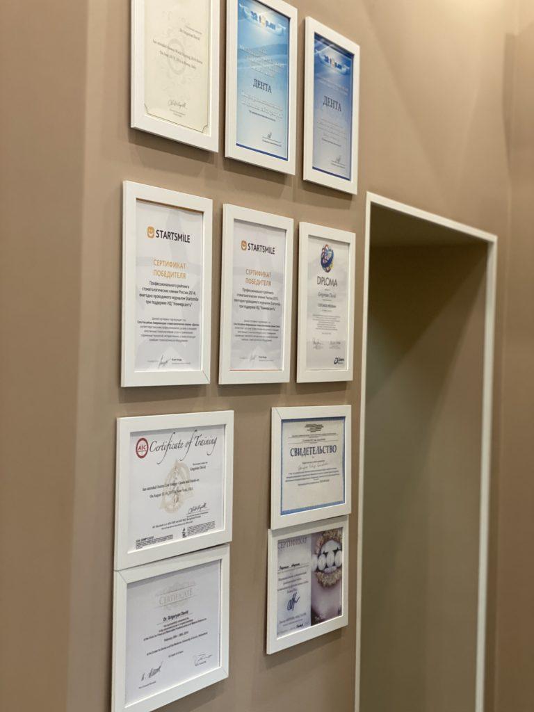 Сертификаты и награды врачей стоматологической клиники ДЕНТА по адресу ул. Инженерная