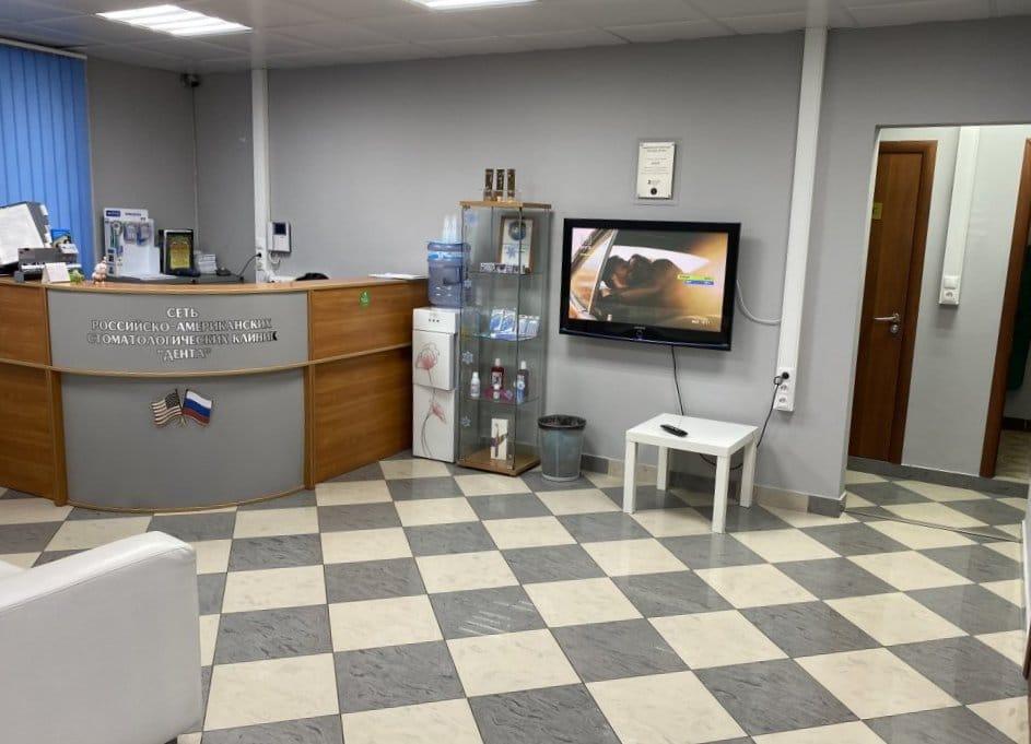 Комфортный холл в стоматологической клинике Дента